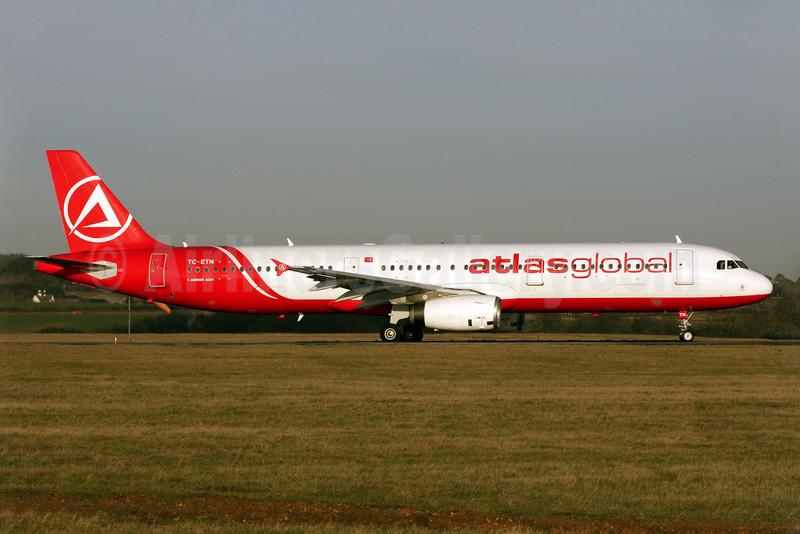 تهدید علیه همه هواپیماهای شرکت «اطلس گلوبال» ترکیه در اروپا