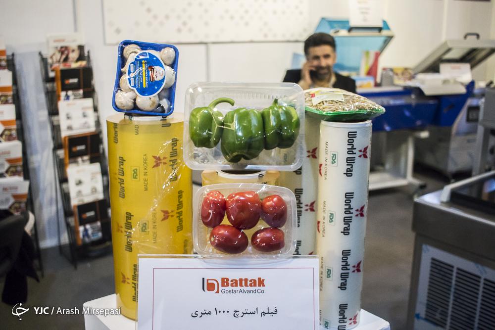 نمایشگاه محصولات و فراورده های گوشتی حلال