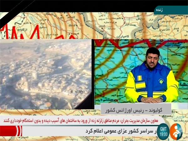 آخرین وضعیت امداد رسانی به زلزله زدگان کرمانشاه