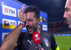 اشکهای بوفون پس از ناکامی ایتالیا از صعود به جام جهانی 2018 +فیلم