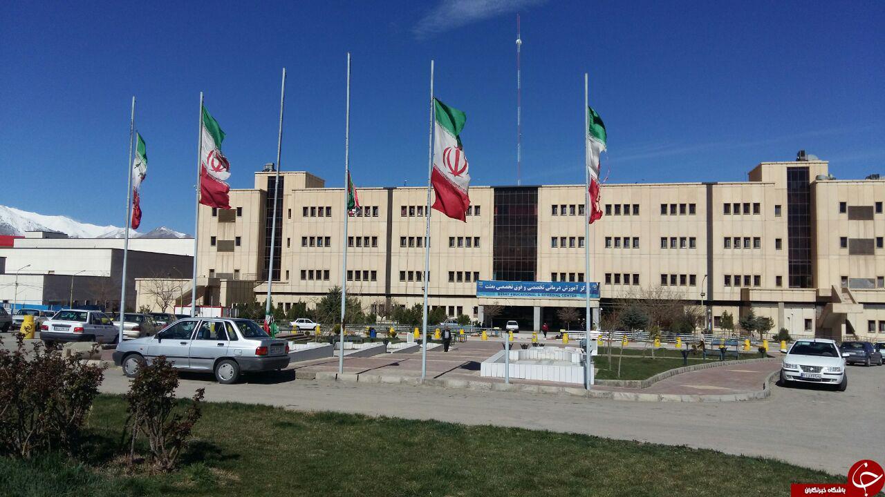 آماده باش تمامی بیمارستان هایاستان همدان