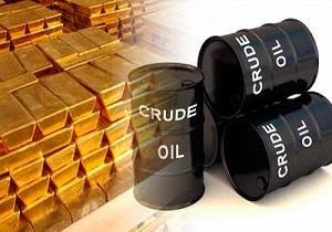بهای نفت کاهش یافت/ قیمت طلا ثابت ماند