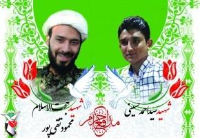 مشهد میزبان دو شهید مدافع حرم