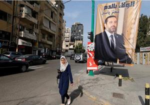 رویترز گزارش داد: افزایش نگرانیها درباره اعمال تحریمهای مشابه قطر علیه لبنان