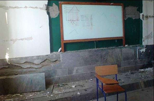 هفت مدرسه ایلام در پی وقوع زلزله آسیب دیدند