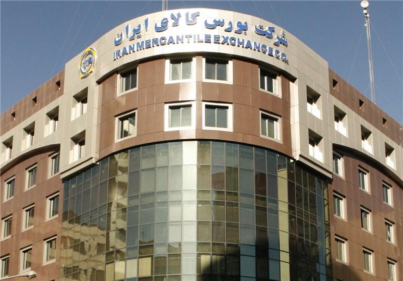 عرضه بیش از ۳۴ هزار تن میلگرد و تیرآهن شرکت ذوب آهن اصفهان