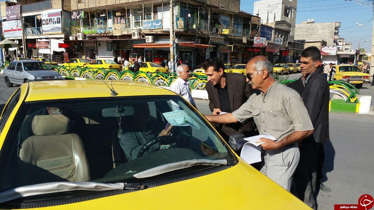 رانندگان تاکسی کتاب خوان شدند