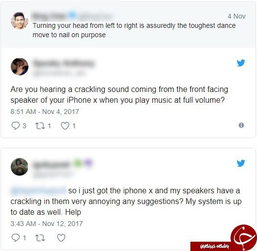کاربران آیفون X از وجود نویز در اسپیکر جلویی گوشی خبر میدهند