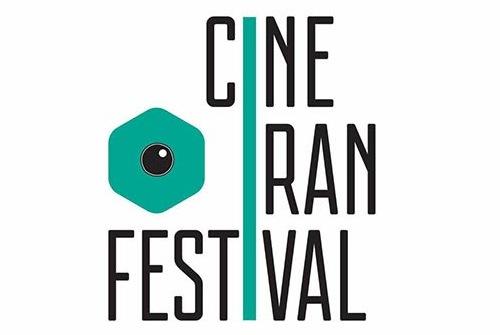 رقابت 13 فیلم ایرانی در بخش مسابقه جشنواره فیلمهای ایرانی کانادا