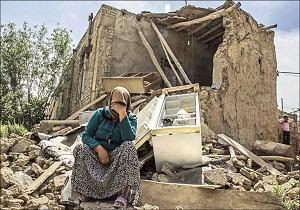 نیاز شدید روستاهای زلزلهزده به امدادرسانی