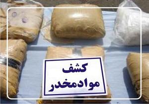 شناسایی و دستگیری دو باند قاچاق موادمخدر/ کشف 41 کیلوگرم حشیش از خودرو سمند در اتوبان تهران-قم