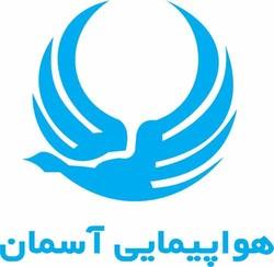 پرداخت خسارت تاخیر پرواز شیراز به مشهد توسط شرکت آسمان