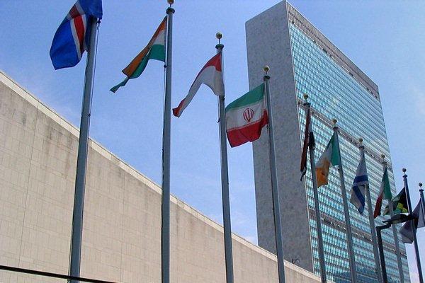 پرچم دفتر سازمان ملل در تهران نیمه افراشته شد + فیلم