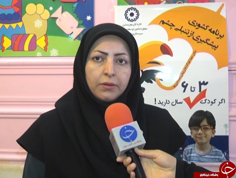 طرح پیشگیری از تنبلی چشم کودکان 3 تا شش سال در سیستان وبلوچستان اجرا شد