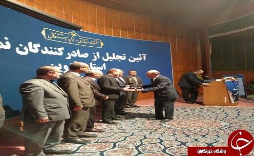 تجلیل از صادرکنندگان نمونه استان قزوین