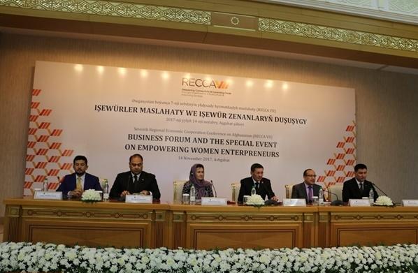 برگزاری همایش تجاری افغانستان در حاشیه نشست «ریکا»