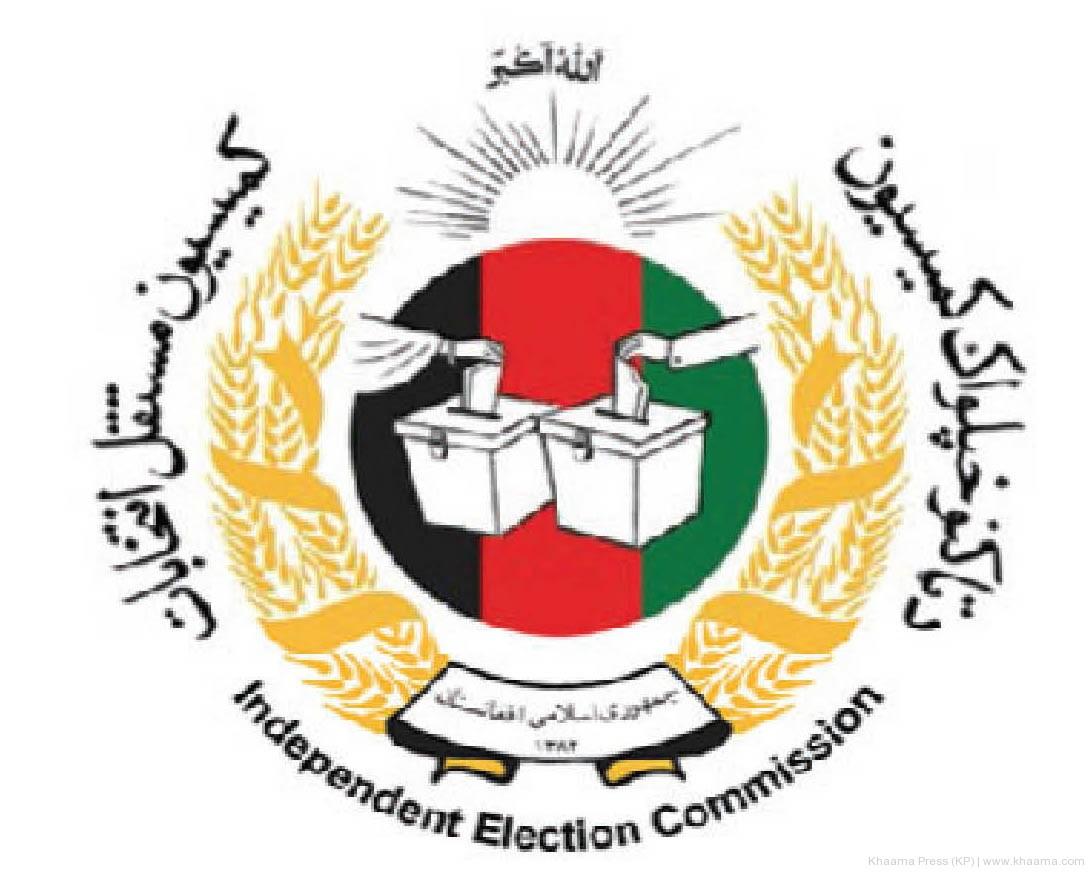کمیسیون انتخابات ۱۸۵۰مرکز رأی دهی در ۹ ولایت را تصویب کرد