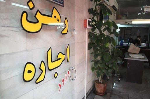 باشگاه خبرنگاران -مظنه رهن و اجاره مغازه در منطقه 7 تهران