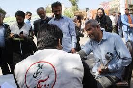 اعزام تیم بسیج جامعه پزشکی همدان به مناطق زلزلهزده کرمانشاه