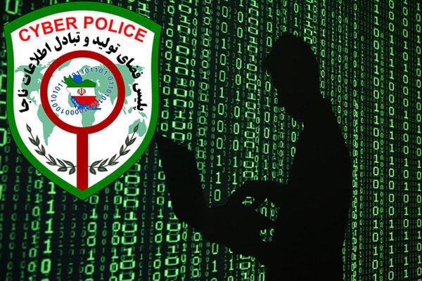 علت 65 درصد جرایم سایبری در استان کرمان ناآگاهی است