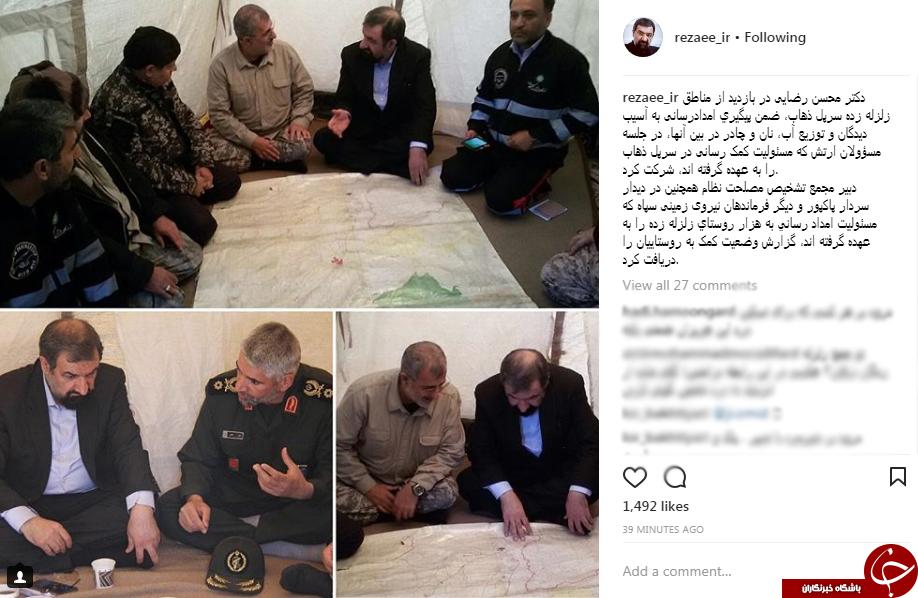 بازدید محسن رضایی از مناطق زلزله زده