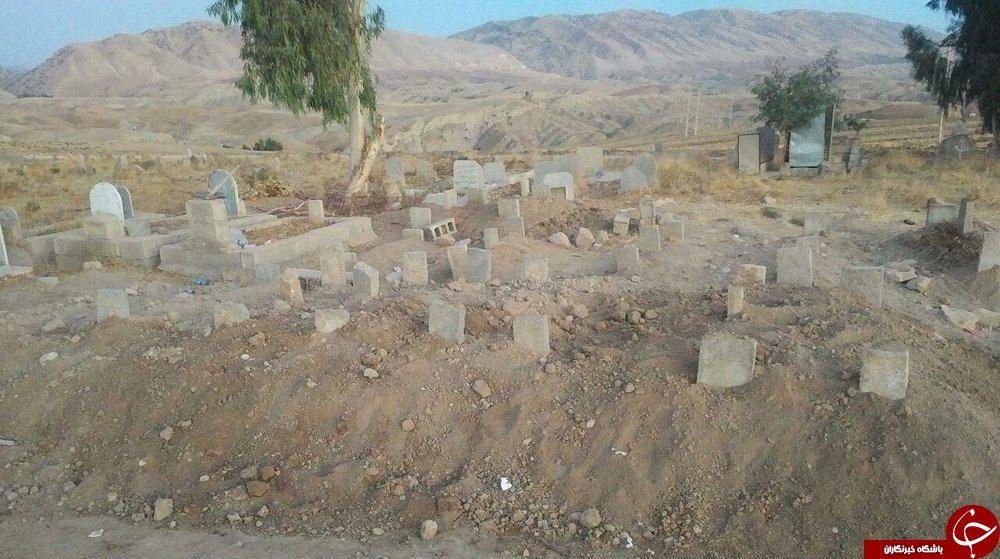 محل دفن 12 نفر از اعضای یک خانواده در سرپل ذهاب