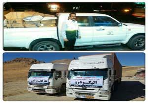 ارسال آبمعدنی؛ ارسال بیش از 397 هزار بطری آبمعدنی از الیگودرز به مناطق زلزلهزده