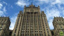 پاسخ مسکو به اظهارات ضد روسی  مِی