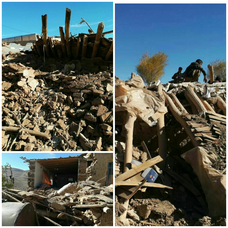 آخرین وضعیت از زلزله 7.3 ریشتری در غرب کشور+ فیلم و تصاویر