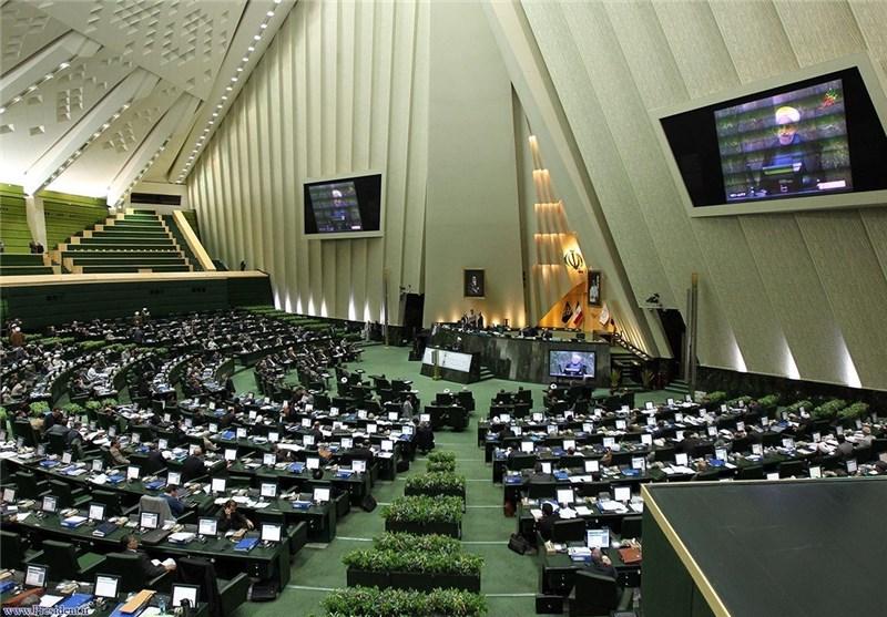 جلسه علنی مجلس آغاز شد/ گزارش وزیر کشور از مناطق زلزلهزده غرب کشور در دستور کار