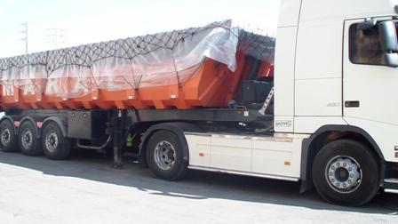 ارسال محموله سازمان بیمه سلامت ایلام به مناطق زلزله زده