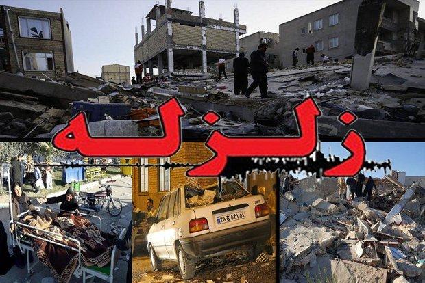 اقدامات مدیریت بحران همدان برای زلزله زدگان