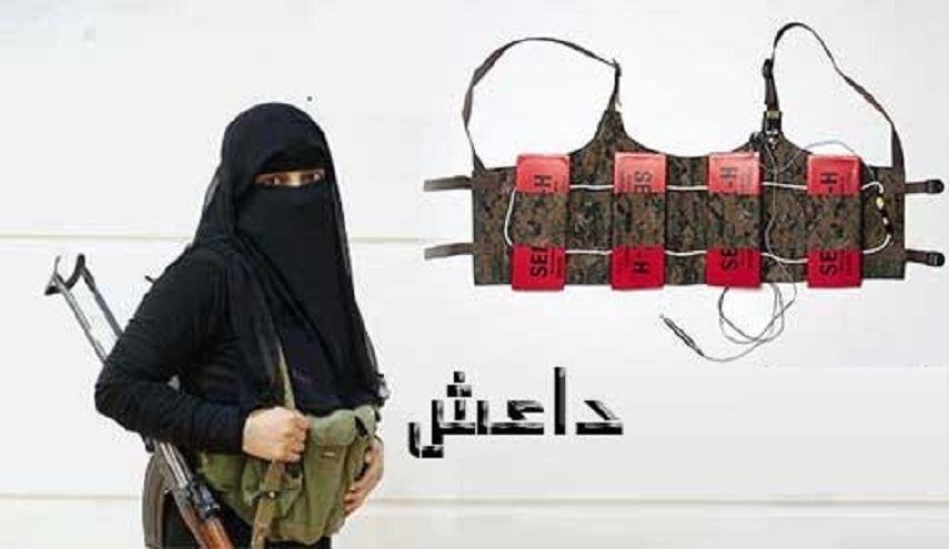 عروس داعشی