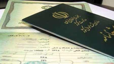 ابوترابی: کارت ملی و شناسنامه جدید برای زلزلهزدگان کرمانشاه صادر میشود