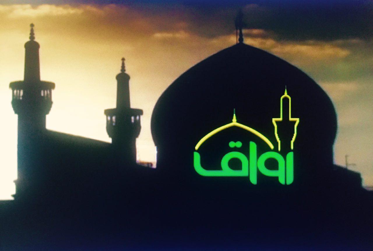 سفر به آستان مقدس امام رضا (ع) با برنامه تلویزیونی «رواق»