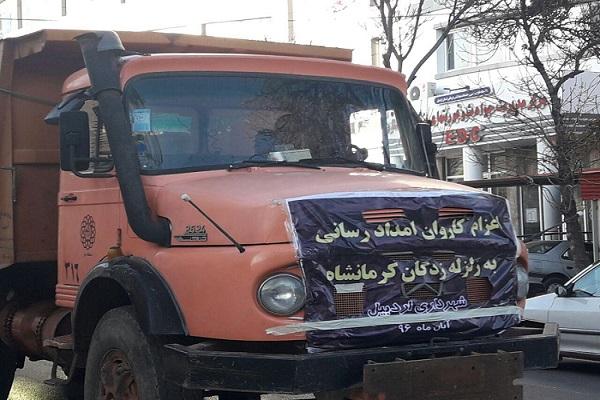 اعزام کاروان امداد رسانی شهرداری اردبیل به مناطق زلزله زده غرب کشور