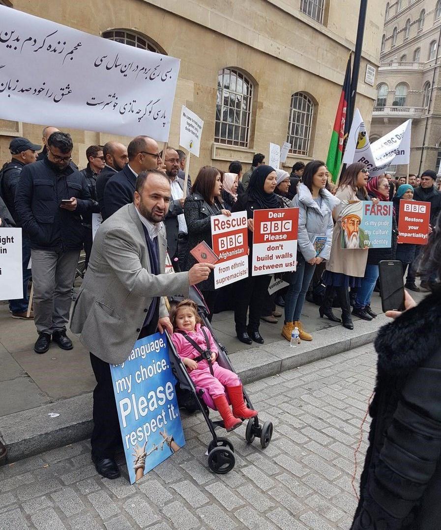 گزارش تصویری: تجمع اعتراضی افغانستانی های مقیم لندن مقابل دفتر «بی بی سی»