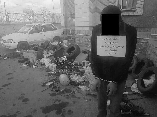 دستگیری سارق حرفهای با ۱۸ فقره سرقت در نیشابور
