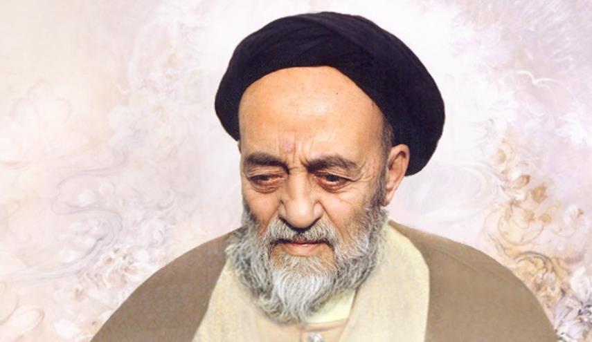 Image result for علامه محمد حسین طباطبایی