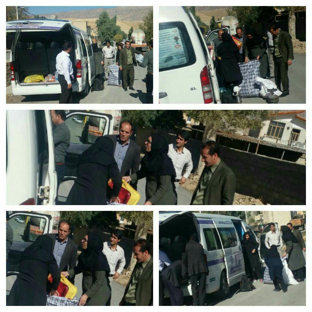 ارسال چهار محموله کمک به زلزله زدگان کرمانشاه