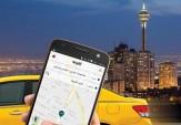 کارپینو مربوط به بخش خصوصی است/تدوین آئین نامه برای نظارت بر تاکسیهای اینترنتی با هماهنگی وزارت کشور