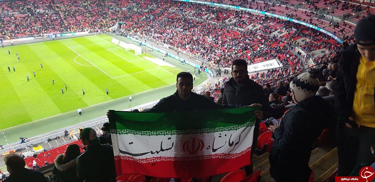اقدام پسندیده ایرانیها در بازی شب گذشته انگلیس_برزیل + تصویر