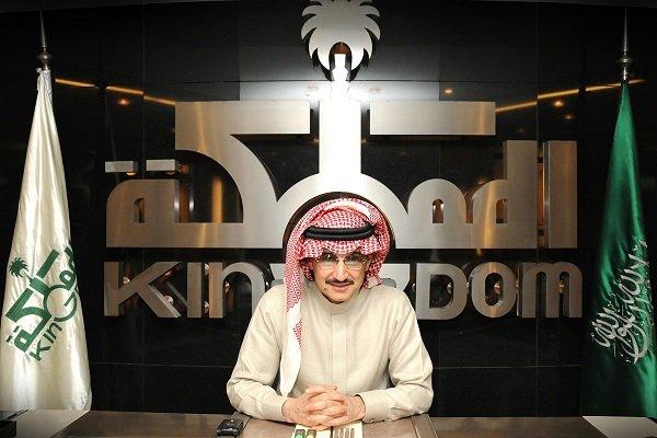 اموال ثروتمندترین مرد عرب چوب حراج خورد