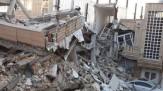 جدیدترین فهرست اسامی کشته شدگان زلزله استان کرمانشاه