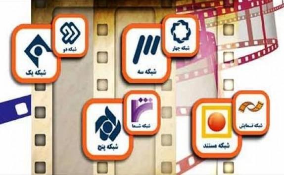 پخش بیش از 50 فیلم سینمایی و تلویزیونی در روزهای آخر صفر/ روایت تنهایی لیلا حاتمی و حامد بهداد