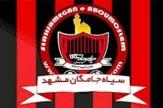 پیروزی سیاه جامگان مقابل یک تیم مشهدی