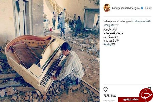 کباب خوری سردار رادان با یک سارق خودرو + فیلم