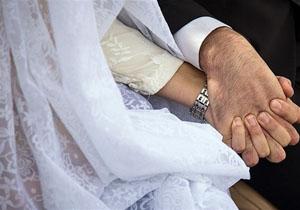دو سوال درباره عشق و ازدواج ؟