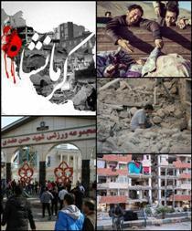 جامعه ورزش و جوانان گیلان آماده جمعآوری کمکهای مردمی به زلزلهزدگان