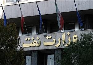 ثبتنام در آزمون استخدامی وزارت نفت آغاز شد